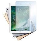 Metal-Slim Apple iPad 9.7(2018) 抗藍光9H鋼化玻璃保護貼