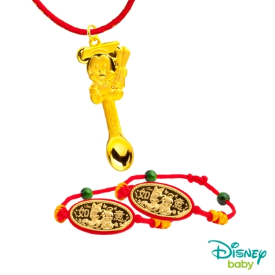 Disney迪士尼系列金飾 彌月金飾湯匙套組禮盒-榜首米奇款 0.6錢