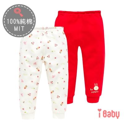 麗嬰房ibaby 可愛小兔舒棉家居長褲2入組 紅色