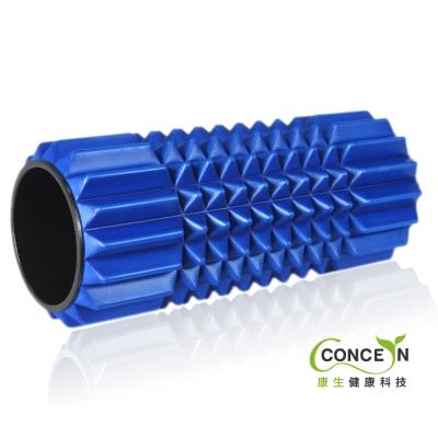Concern 康生 深層按摩滾筒(藍色)CON-YG005