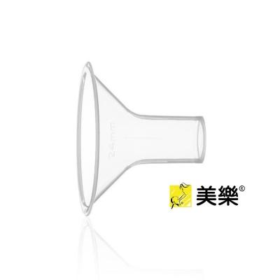 【medela美樂】美樂喇叭罩M