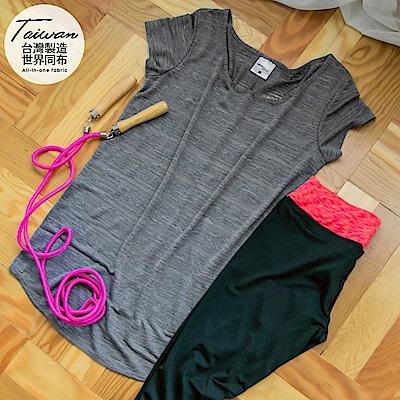 台灣品質.世界同布~透膚條紋吸濕排汗寬領長版上衣-OB大尺碼