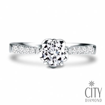 City Diamond『野薑花之舞』30分求婚華麗鑽戒
