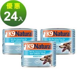 K9 鮮燉生肉狗罐-無穀牛肚170g-24入