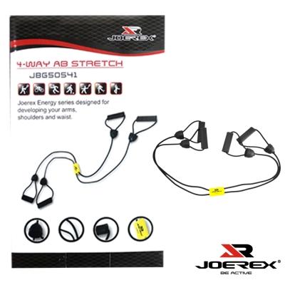 《凡太奇》JOEREX。祖迪斯X型四通拉繩/伸展繩/彈力繩/拉筋帶健美繩(2入一組)