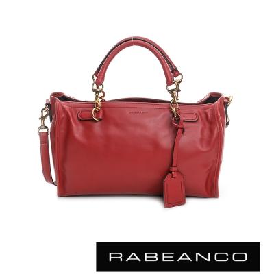 RABEANCO-真牛皮革手提肩背長方包-深紅