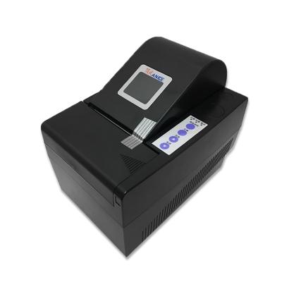 ANICE三聯式電腦管理發票機PP22