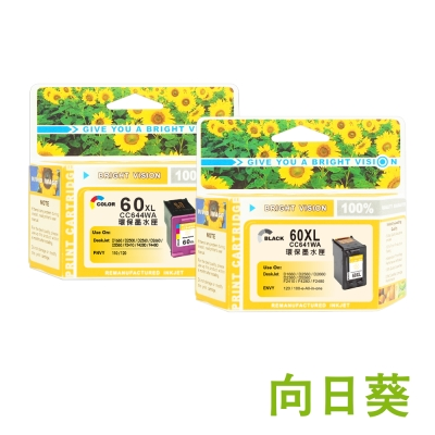 向日葵 for HP 1黑1彩 高容量 NO.60XL 環保墨水匣