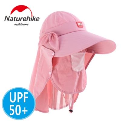Naturehike 氣質款速乾透氣遮陽帽 大沿帽 防曬帽