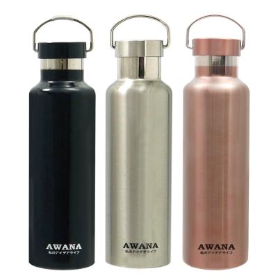 AWANA-手提式運動瓶600ML