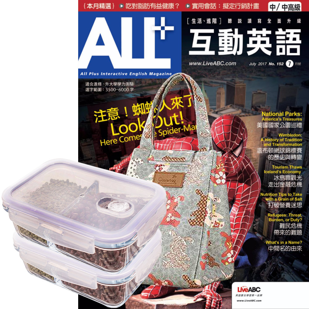 ALL+互動英語朗讀CD版(1年12期) 贈 高硼硅耐熱玻璃長型2入組 (贈保冷袋1個)