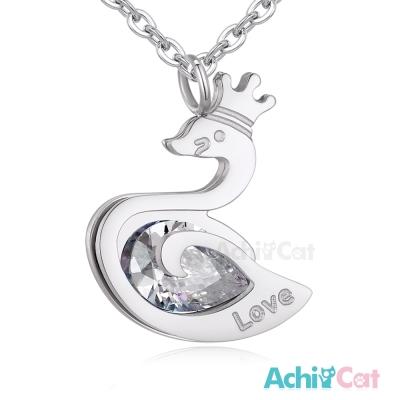 AchiCat-白鋼項鍊-天鵝公主