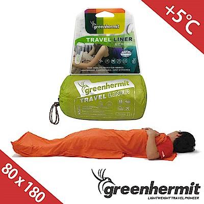 GREEN HERMIT蜂鳥旅行睡袋內套80x180cm珊瑚玫瑰橘OD8001