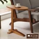日本直人木業傢俱-APPLE生活多功能邊桌51.5x30x56cm