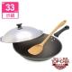 頂尖廚師 Top Chef 鈦合金頂級中華3