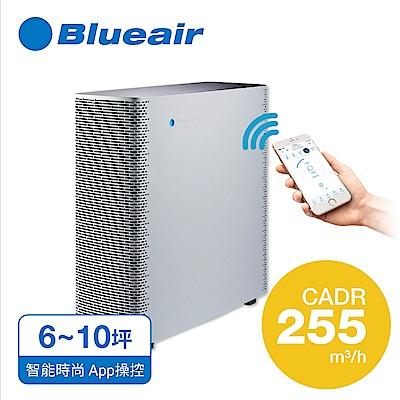 瑞典Blueair-抗PM2-5過敏原空氣清淨機S