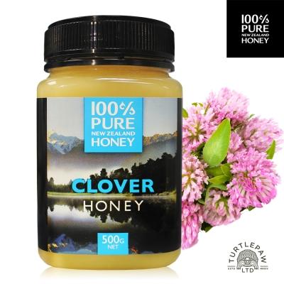 紐西蘭恩賜 三葉草蜂蜜1瓶 (500公克)