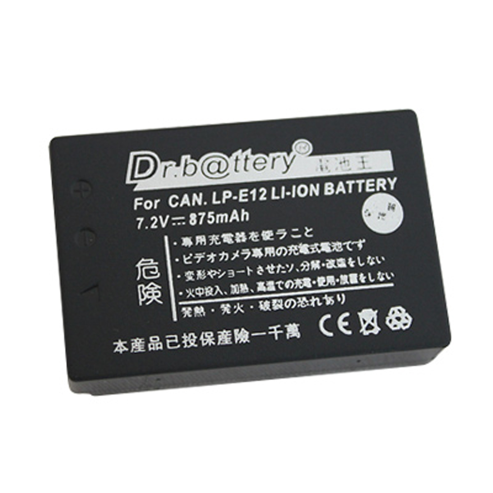 電池王 For Canon LP-E12/LPE12 高容量鋰電池