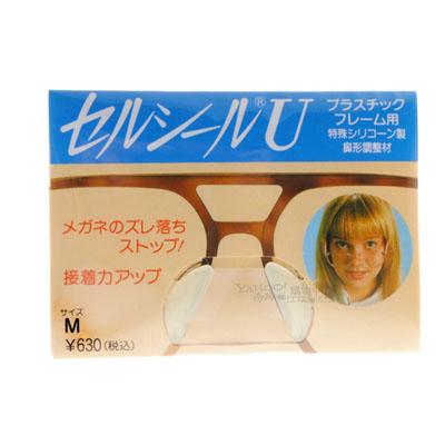 日本製 DIY自黏式透明加高鼻墊#尺寸:M(鼻墊高1.8mm)