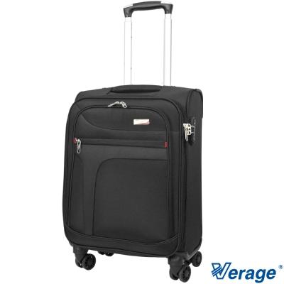 Verage維麗杰 19吋 二代風格流線系列登機箱(黑)