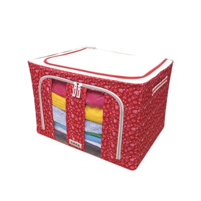 《購得樂》雙開式百納箱1入(55L)(收納箱 / 整理箱 / 置物箱)