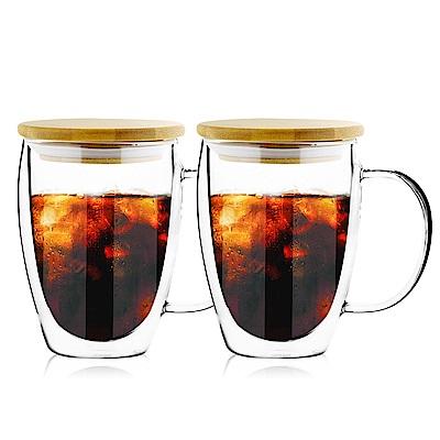 日系FUSHIMA 雙層耐熱玻璃杯350ML-把手(附專屬竹蓋)*2入