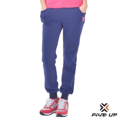FIVE UP-舒棉束口針織長褲-女-丈青藍