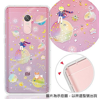 YOURS Xiaomi 小米 紅米系列 彩鑽防摔手機殼-小王子