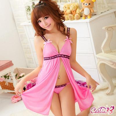Caelia-誘人嬌甜-開襟二件式睡襯衣