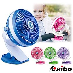 aibo AB11 夾式/立式 360度旋轉 USB充電風扇(可調速)
