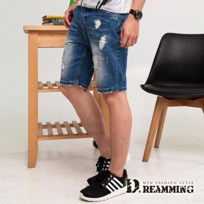 Dreamming-街頭經典水洗刷白抓破牛仔短褲