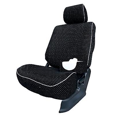 【葵花】量身訂做-汽車椅套-布料-黑珍珠-雙前座