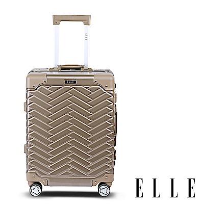 ELLE CHOCOLATE經典鋁框系列-18吋霧面ABS+PC行李箱- 摩卡霧金