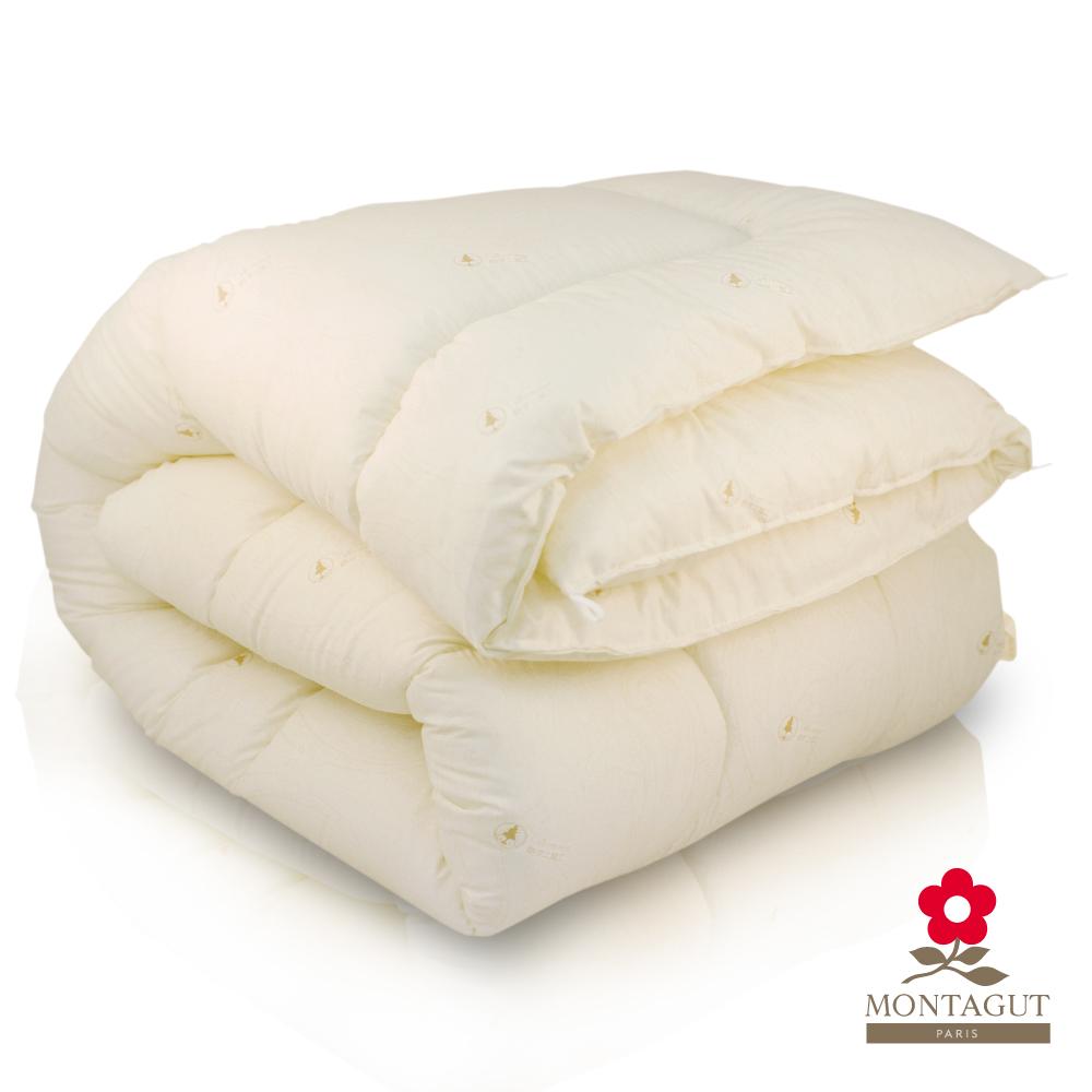 法國MONTAGUT - 抗菌混紡羊毛被