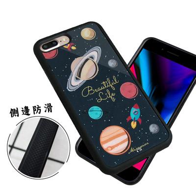 石墨黑系列 iPhone 8 Plus / 7 Plus 高質感側邊防滑手機殼(宇宙火箭)
