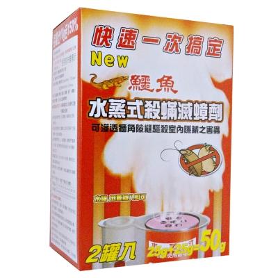鱷魚 水蒸式殺蹣滅蟑劑 (25gX2罐入)/盒