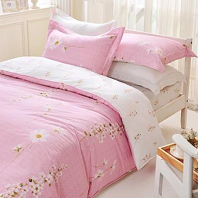 義大利La Belle 春暖花戀-粉 雙人純棉床包枕套組