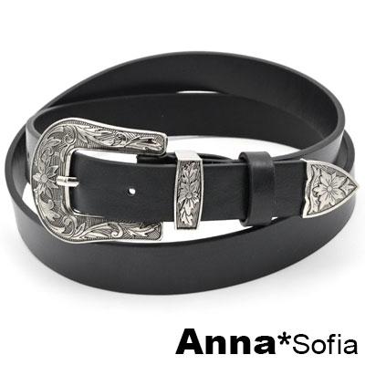 AnnaSofia 古典紋貝扣 素面長腰帶(酷黑)