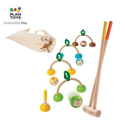 GMP BABY PLAN TOYS 槌球遊戲1組