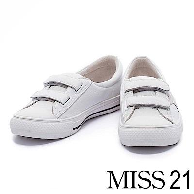 休閒鞋 MISS 21 個性星星造型全真皮魔鬼氈厚底休閒鞋-白
