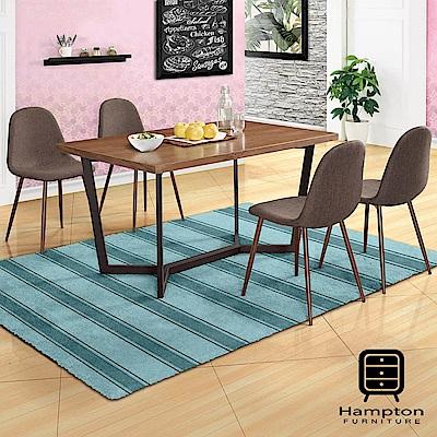 漢妮Hampton奧茲4.6尺餐桌椅組-1桌4椅-泰拉餐椅-140x85x75cm