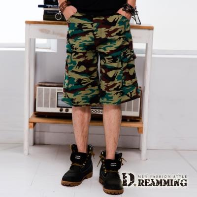Dreamming-韓系街頭迷彩多口袋伸縮休閒短褲