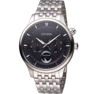 CITIZEN-星辰-極光時尚大錶面腕錶-AP10