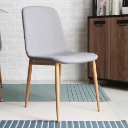 H&D Joanne喬安現代風簡約灰色餐椅_41*53.5*80cm