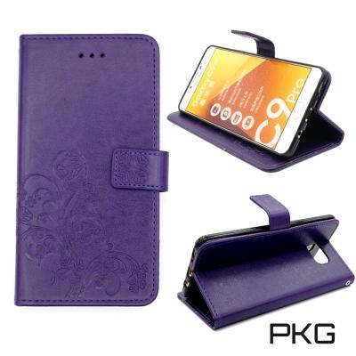 PKG SAMSUNG C9PRO側翻式皮套-精選皮套系列-精緻紫