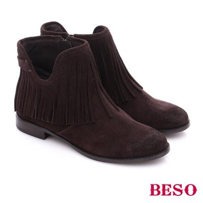 BESO 都會摩登女郎 絨面牛皮流蘇拉鍊短靴 咖啡色