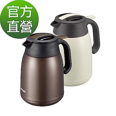 [買就送隨行包]虎牌 提倒式不鏽鋼保冷保溫熱水瓶1.2L(快)