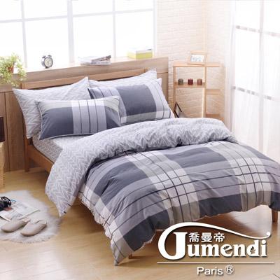 喬曼帝Jumendi-都會格調 台灣製加大四件式特級100%純棉床包被套組