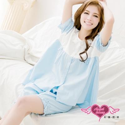 居家睡衣 布蕾絲花邊拼接短袖衣褲組(藍F) 天使霓裳