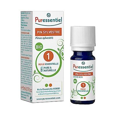 Puressentiel璞醫香 歐洲赤松精油 5ml
